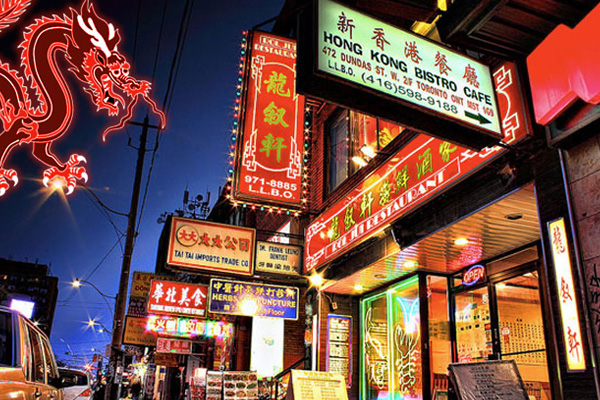 Image result for toronto chinatown""